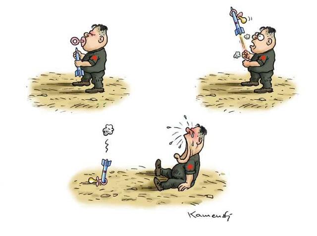 неудачный запуск ракеты КНДР.