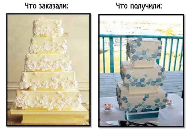 tort svadba (3)