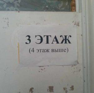 записки для соседей