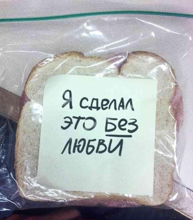 просто бутерброд