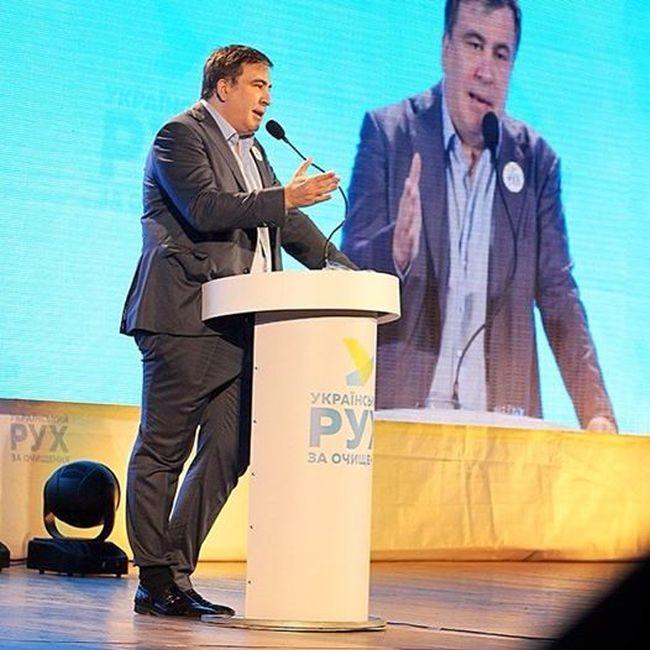 Саакашвили и брюки