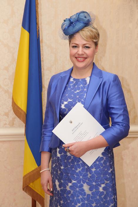 Галина Посол Украины