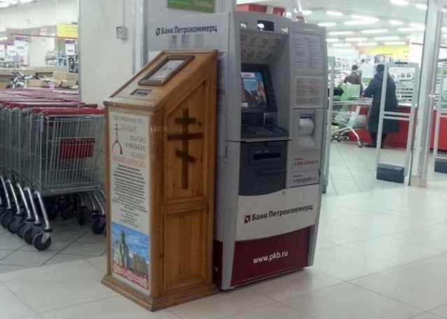 новвый банкомат