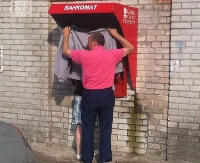 парвила пользования банкоматом