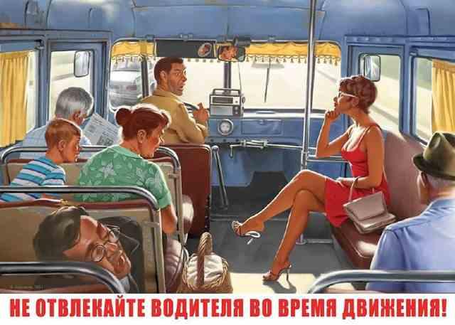 плакаты Барыкина