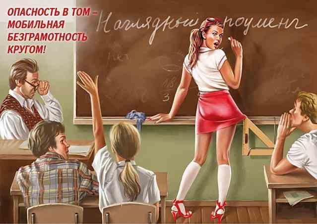 роуминг Мегафон Барыкин