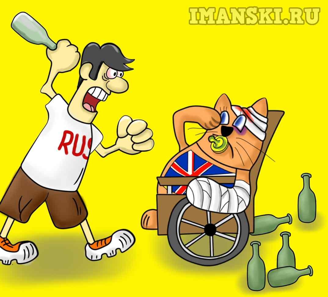 Карикатура Евро 2016