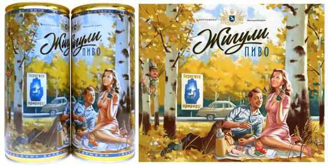 дизайнерское пиво