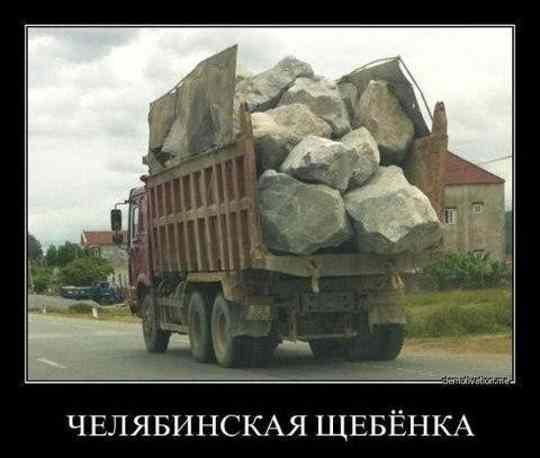смешные фото для водителей