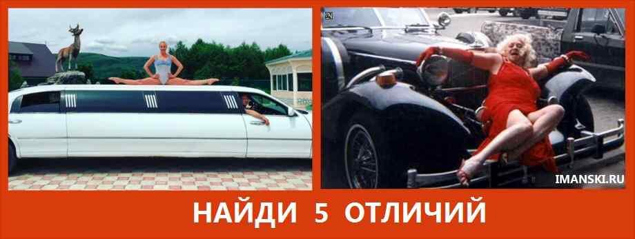 волочкова лимузин