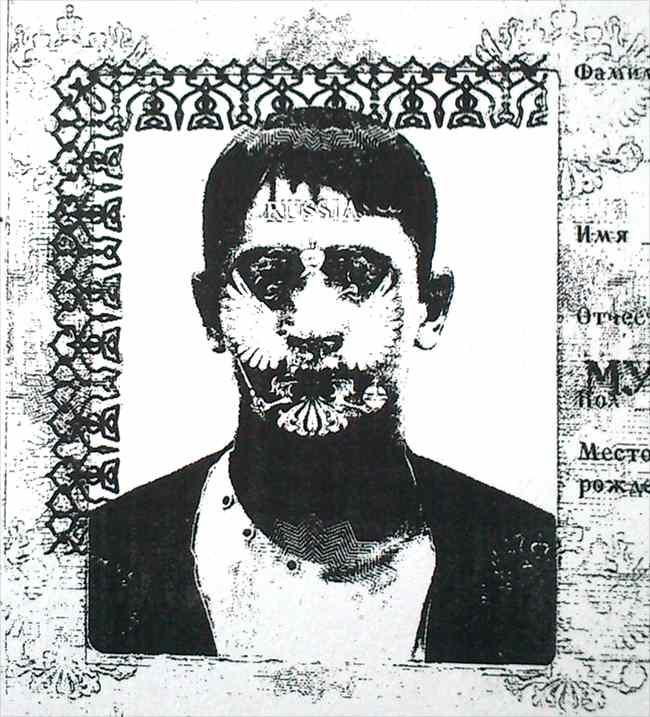 какие документы нужны на получение паспорта