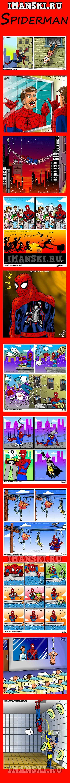 Spiderman 600