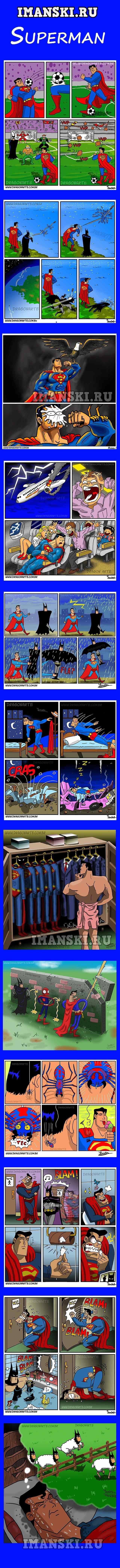 карикатуры, комиксы на супермена