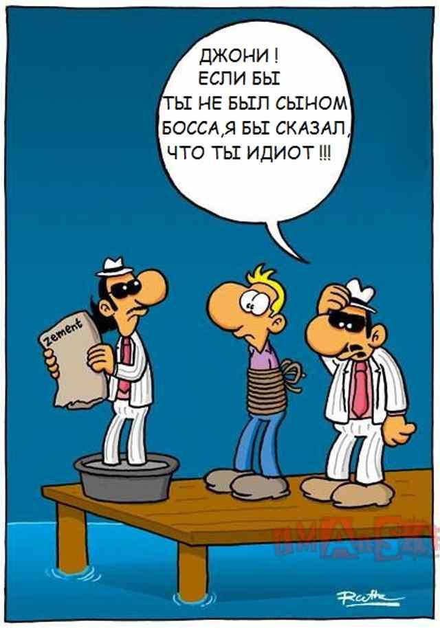 зарубежная карикатура