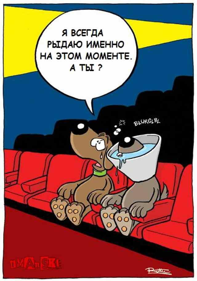 немецкая карикатура