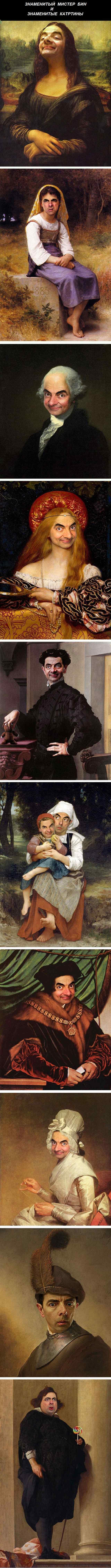 мировая живопись и мистер Бин