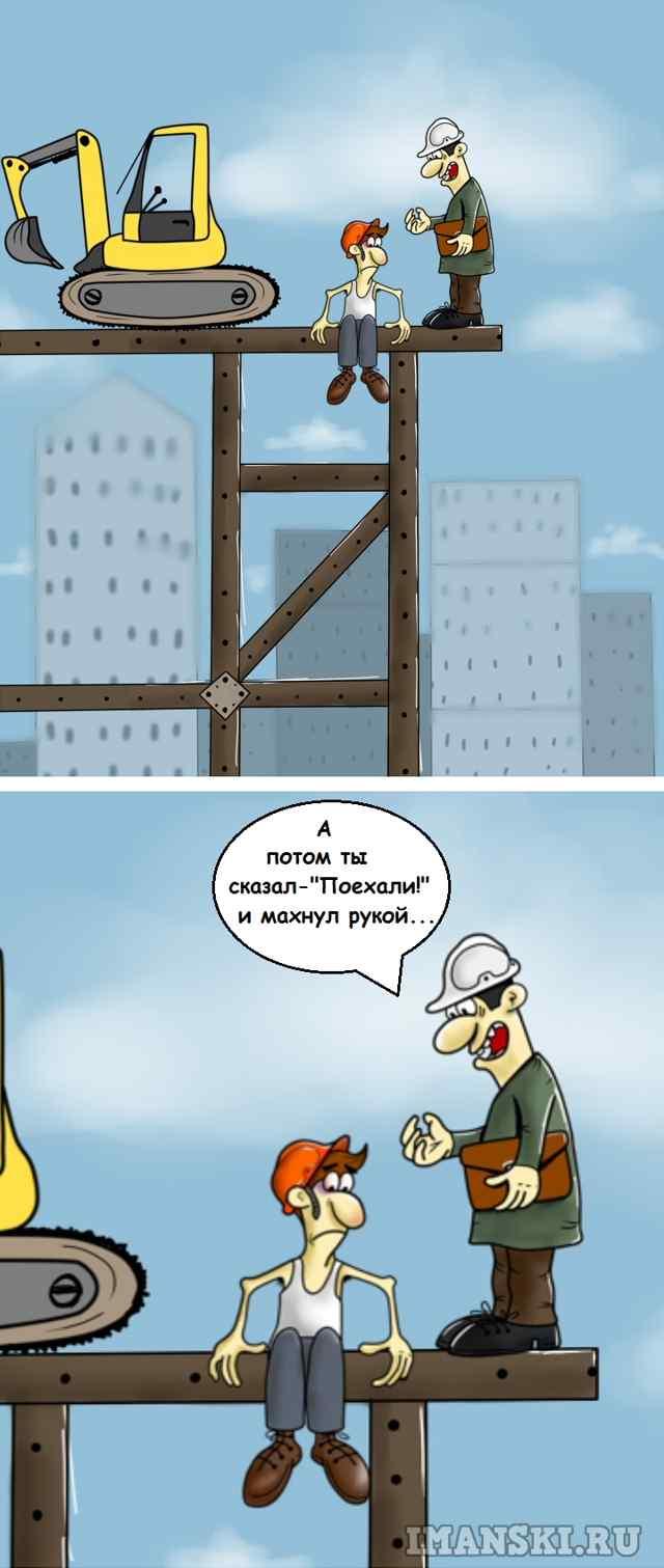 """Карикатура """"Гагарин""""или пьянство на рабочем месте. Автор Игорь Иманский"""
