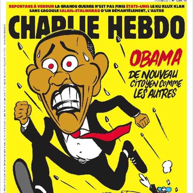 Карикатура Charli Hebdo