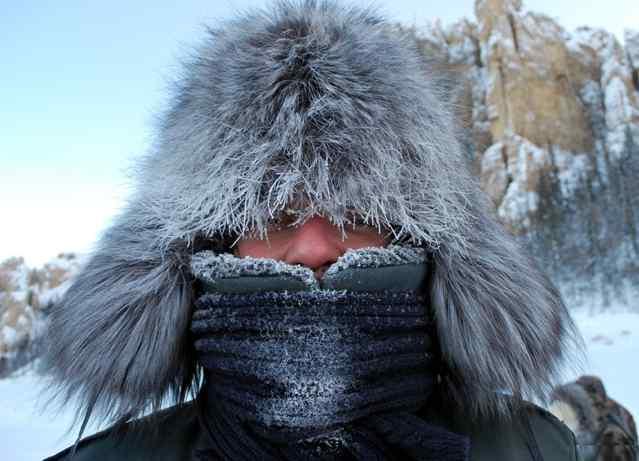 самый холодный город