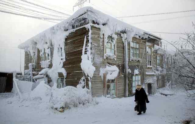 самое холодное место