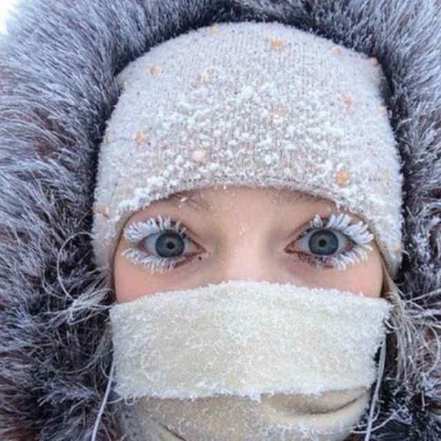 где очень холодно самое холодное место