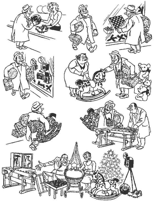 иллюстрации Херлуф Бидструп