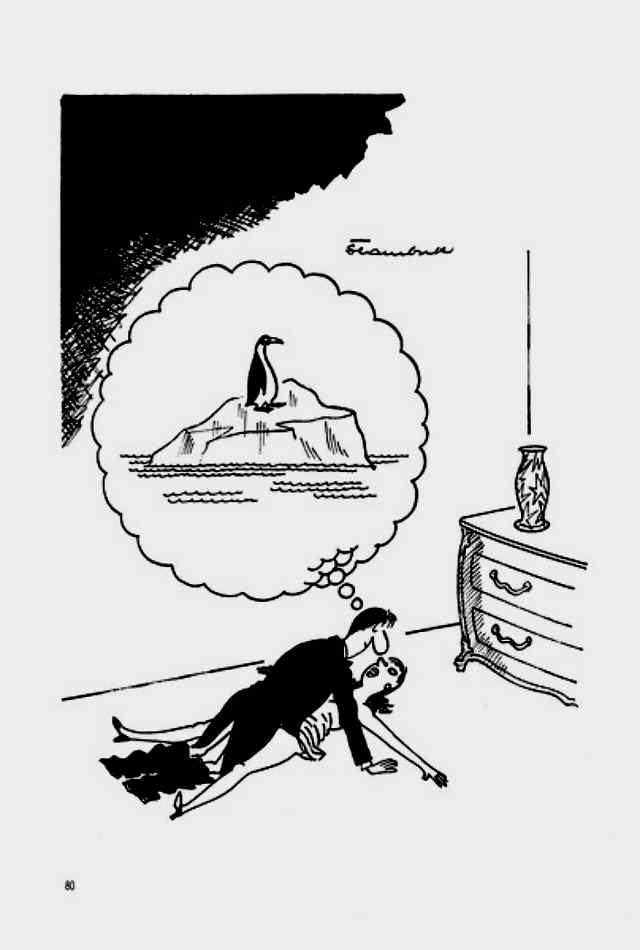 Карикатура 18+.