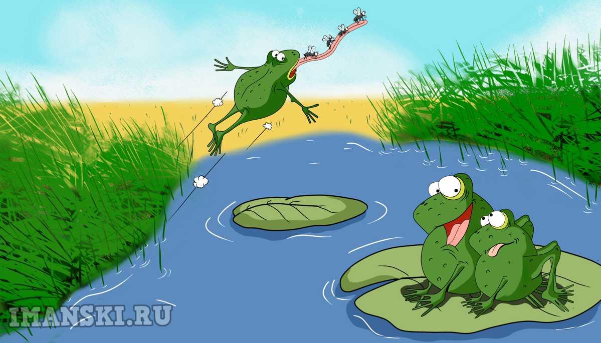 Случай на болоте.