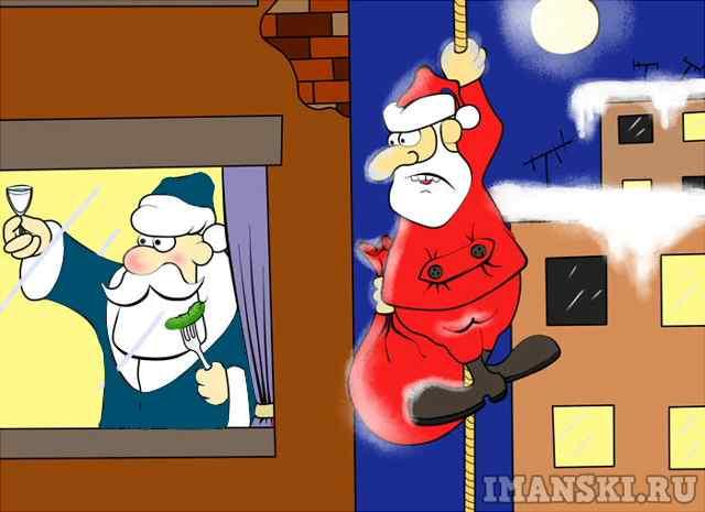 Дед Мороз или Санта Клаус? Основные различия.