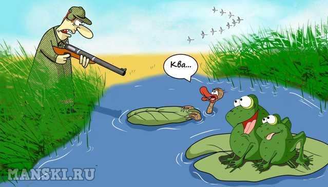 Охота на уток.