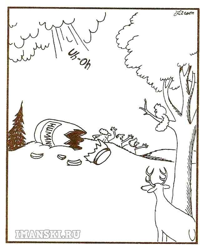 Гарри Ларсон и его карикатуры.