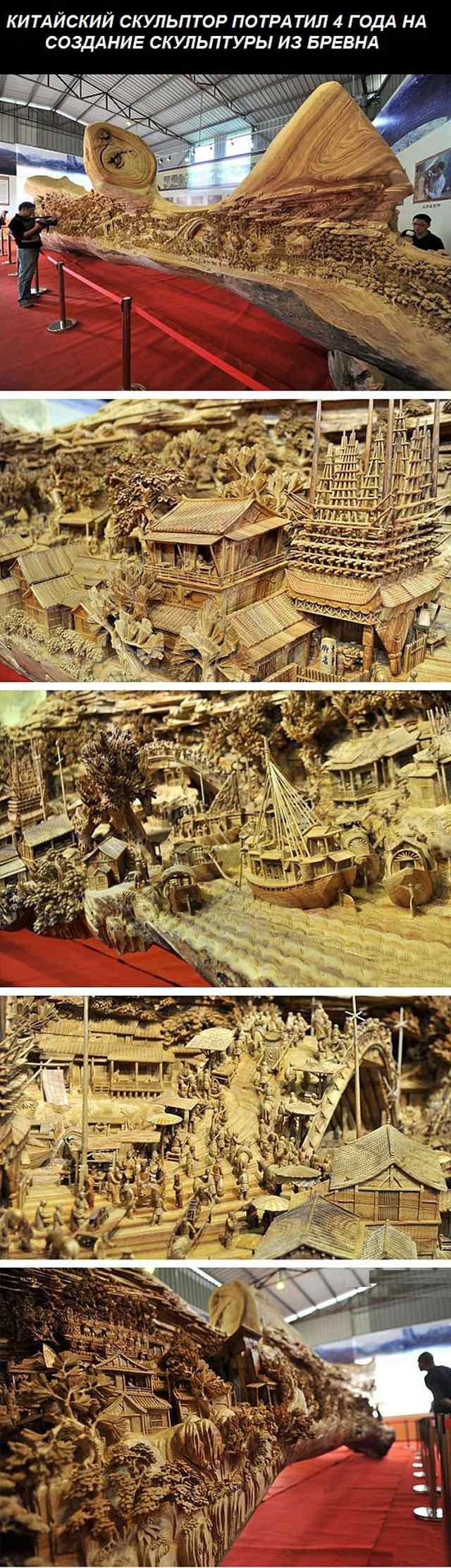 4 года потратил китайский скульптор