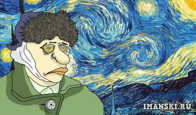 Ван Гог, Звёздная ночь,