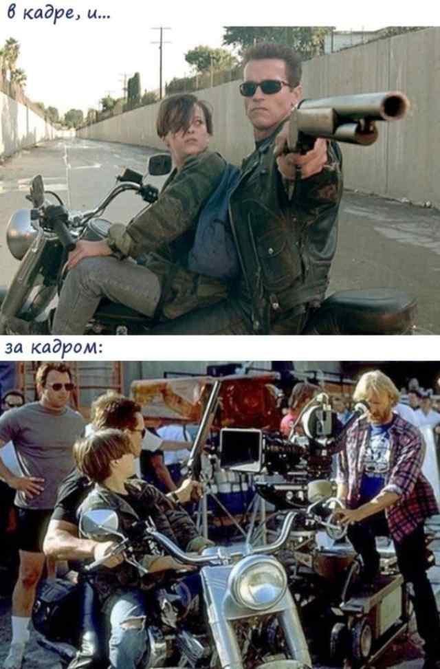 Что происходит за кадром фильмов.
