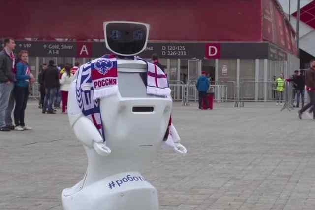 Чемпионат мира 2018. Болельщиков будет защищать робот.